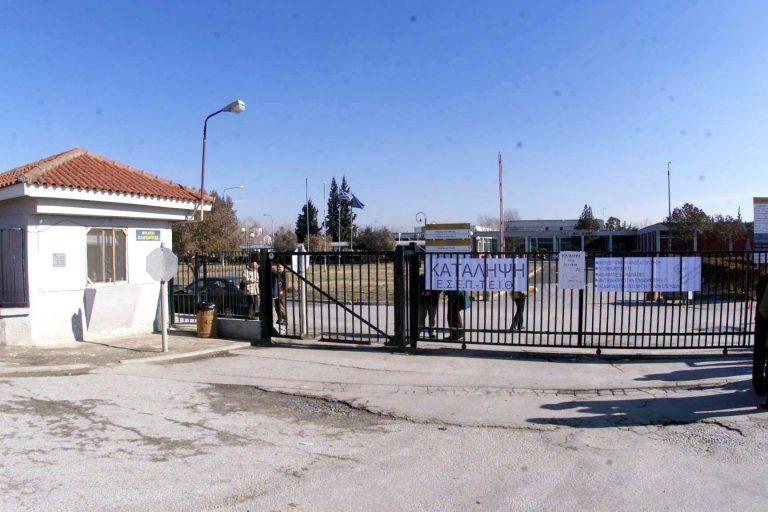 Aναστολή λειτουργίας ετοιμάζει το ΤΕΙ Θεσσαλονίκης   Newsit.gr