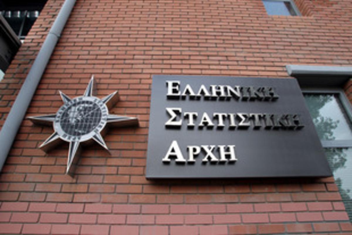 Είχαν γίνει έρευνες ένα χρόνο πριν στα γραφεία της ΕΛ.ΣΤΑΤ! | Newsit.gr