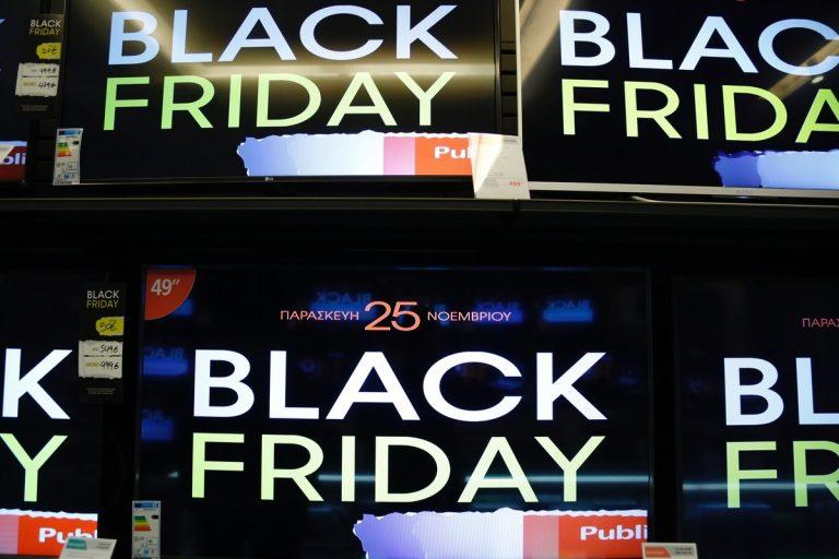 Black Friday: Τα διδάγματα στην αγορά της Θεσσαλονίκης – Έρευνα του πανεπιστημίου Μακεδονίας! | Newsit.gr