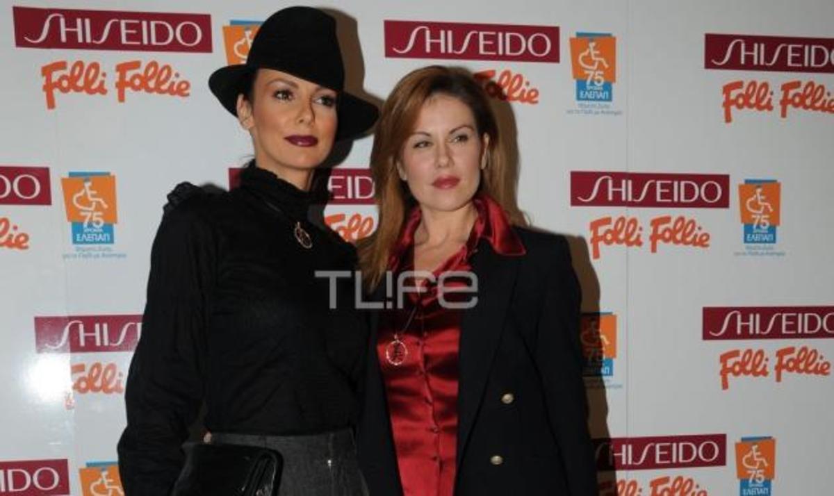 Διάσημες κυρίες στηρίζουν το φιλανθρωπικό έργο της ΕΛΕΠΑΠ! Δες πού βρέθηκαν | Newsit.gr