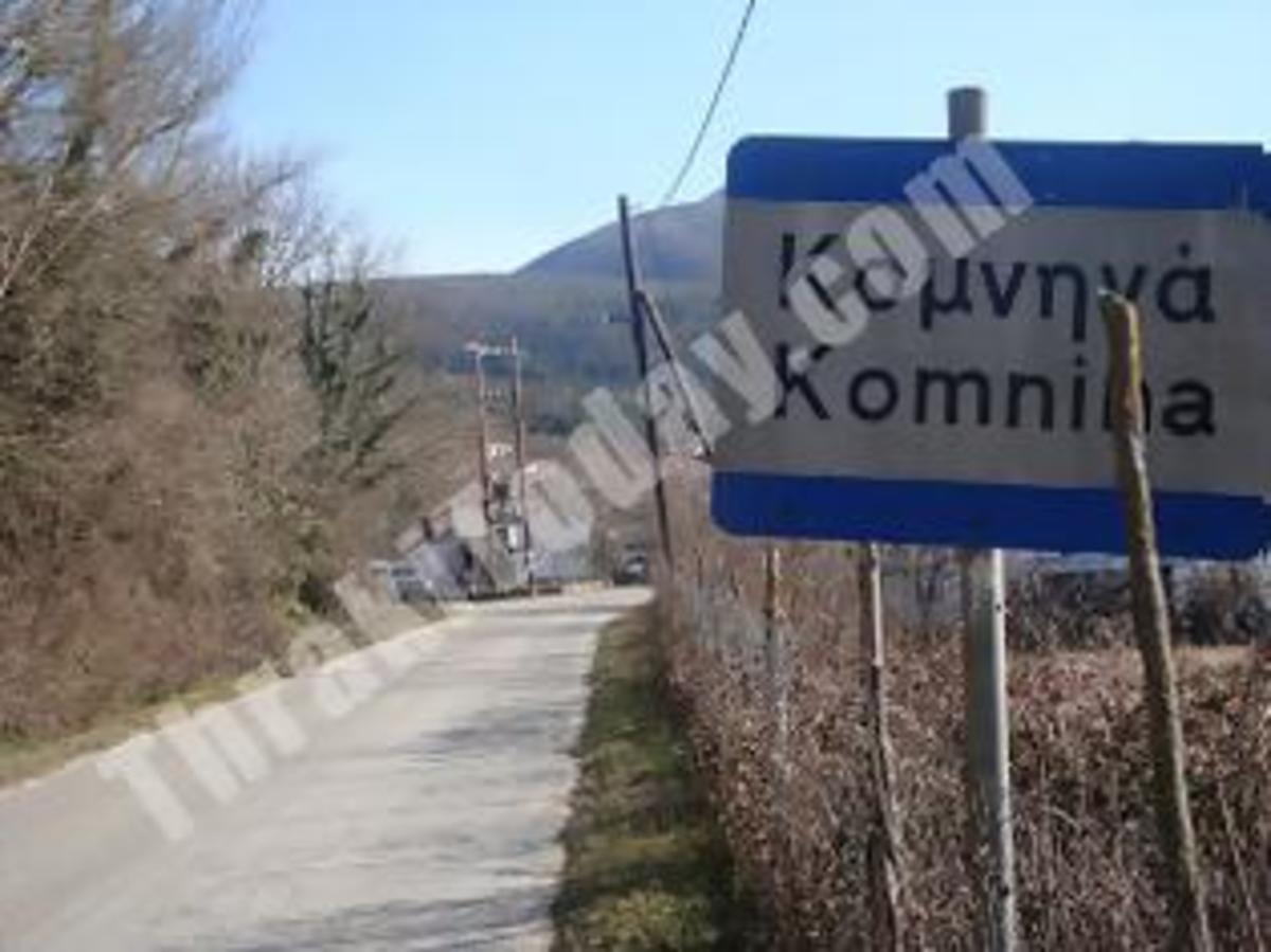 Ξάνθη: Τελικά τους έδιωξαν! Ανεπιθύμητοι στα Κομνηνά η μάνα του δολοφόνου και ο σύντροφός της | Newsit.gr
