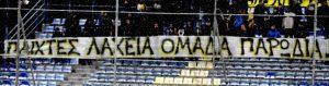 """ΑΕΚ: Αιχμηρό πανό της Original… κοροϊδεύει το """"Ερχόμαστε"""""""