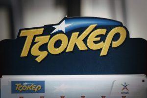 Τζόκερ: Τα πήρε όλα με 3 ευρώ – Στη Θεσσαλονίκη ο υπερτυχερός της κλήρωσης [pics]