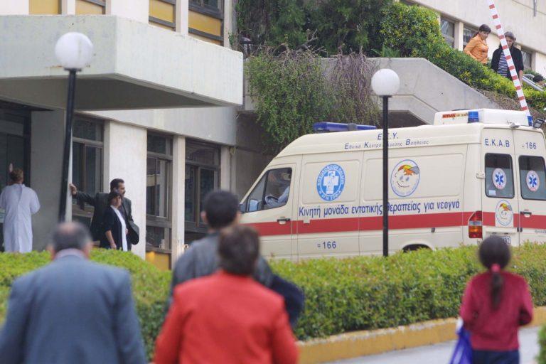Μαγνησία: Αγωνία για 6χρονο παιδί που προσβλήθηκε από μηνιγγίτιδα!   Newsit.gr