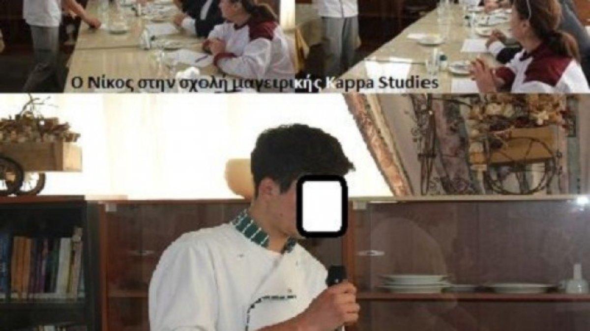 Ηράκλειο: Σε σχολή μαγειρικής ο μαθητής που έδιωξαν οι γονείς του λόγω κρίσης – Φωτό! | Newsit.gr