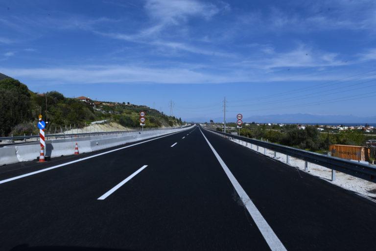 Δυτική Ελλάδα: Νέος δρόμος για τη σύνδεση της Αιτωλοακαρνανίας με τη Λευκάδα!   Newsit.gr