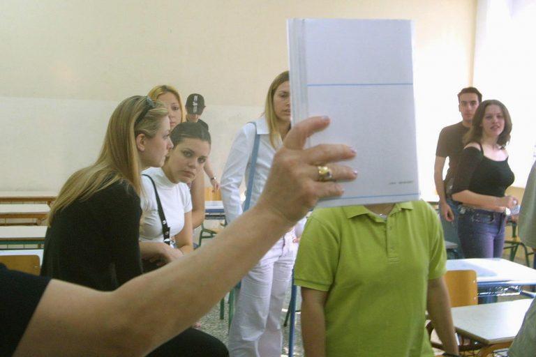 Όλο το σχέδιο αξιολόγησης των εκπαιδευτικών | Newsit.gr