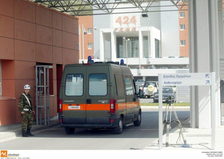 Τα στρατιωτικά νοσοκομεία και για τους πολίτες | Newsit.gr