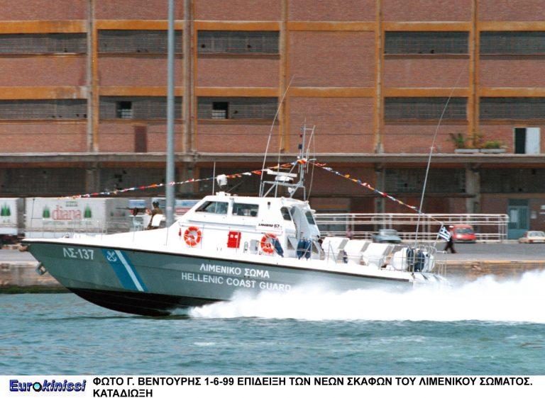 Ιθάκη: Θαλάσσια καταδίωξη σκάφους με ναρκωτικά – Διέφυγαν οι έμποροι! | Newsit.gr