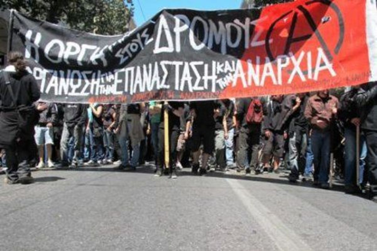 Ηράκλειο: Αντιεξουσιαστές κατέλαβαν το γραφείο του βουλευτή Λ.Αυγενάκη! | Newsit.gr