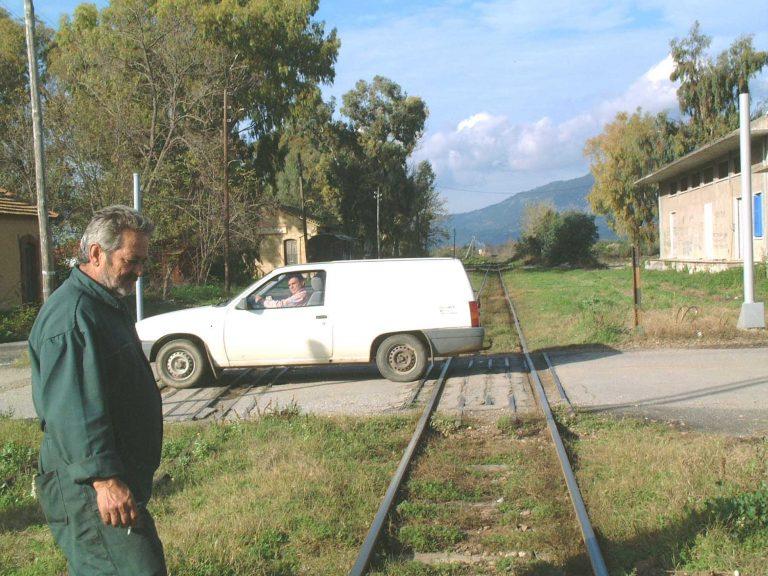 Κορινθία: Μπλόκο σε σιδηροδρομική διάβαση – Λήστεψαν γυναίκα οδηγό!   Newsit.gr