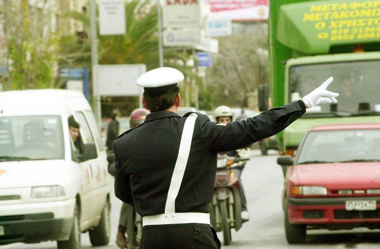 Κυκλοφοριακές ρυθμίσεις στη σήραγγα Ραψομμάτη | Newsit.gr