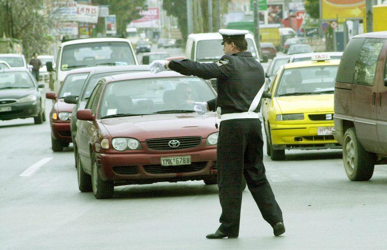 Φθιώτιδα: Κυκλοφοριακές ρυθμίσεις σε Καμμένα Βούρλα και Άγ.Κωνσταντίνο | Newsit.gr