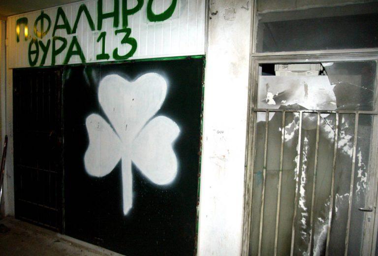 Χανιά: Βόμβες μολότοφ σε σύνδεσμο του Παναθηναϊκού | Newsit.gr