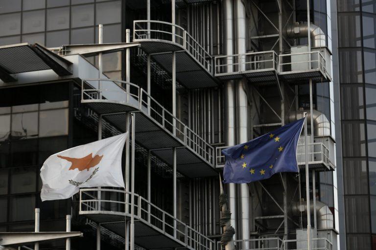 Καταιγιστικές εξελίξεις! Διαψεύδει η Λαϊκή ότι κλείνει! – Τελεσίγραφο ΕΚΤ: Βρείτε λύση έως τις 25/03 αλλιώς χρεοκοπείτε! | Newsit.gr