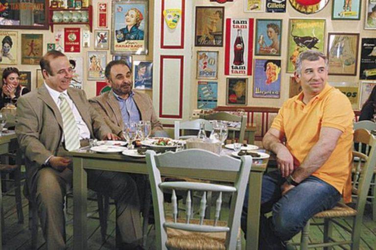 Οριστικά οι τίτλοι τέλους για το «50-50» | Newsit.gr