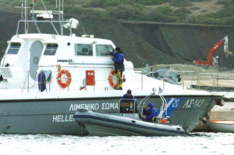 Κεφαλλονιά: Χτύπησαν με σιδηρολοστό τον αντιδήμαρχο για μια πλωτή εξέδρα! | Newsit.gr