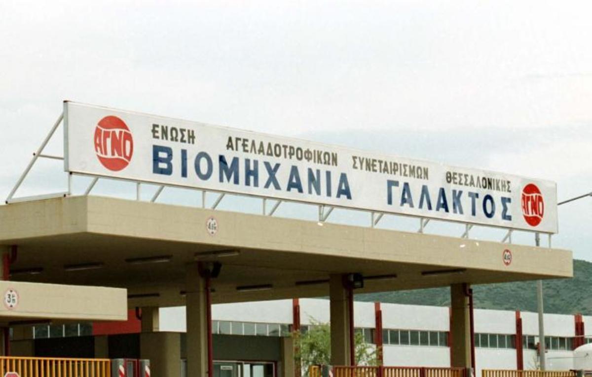 Θεσσαλονίκη: 24ωρες απεργίες στην ΑΓΝΟ | Newsit.gr