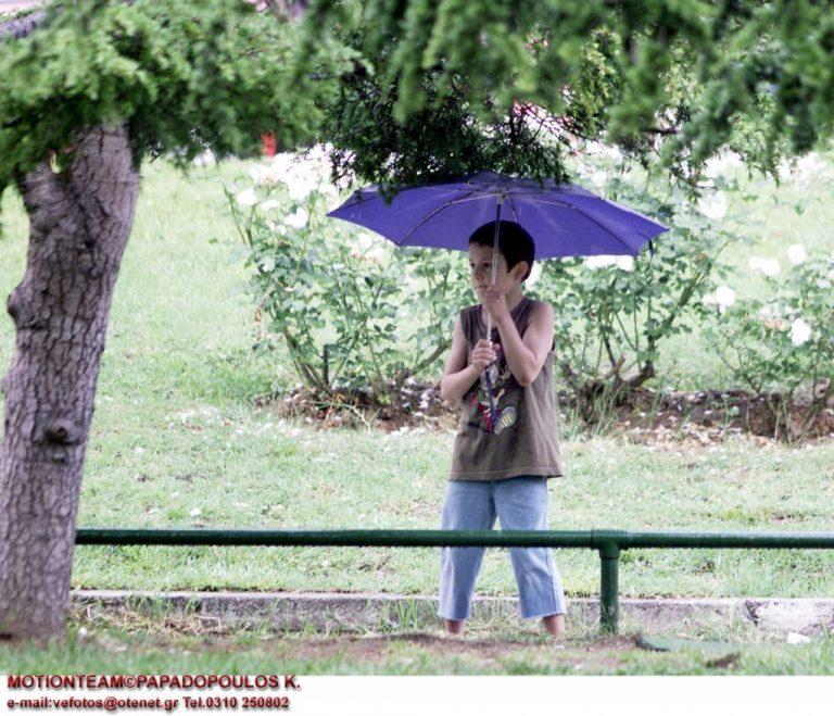 Σαν ζεστό Φθινόπωρο | Newsit.gr
