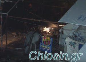 Χίος: Φωτιά και ένταση στον καταυλισμό της Σούδας – Οι ζημιές και η πηγή του κακού [vid]