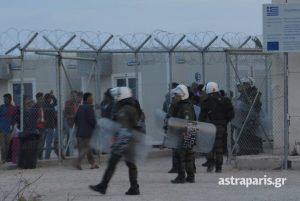 Χίος: Συλλήψεις μεταναστών στον καταυλισμό της ΒΙΑΛ – Τι βρήκαν αστυνομικοί στις σκηνές τους…