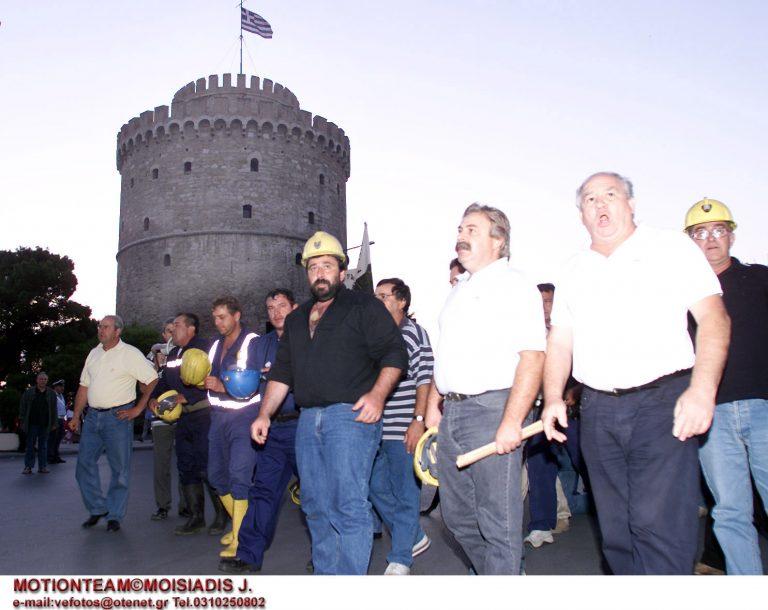 Θεσσαλονίκη: Διαμαρτυρία αρχαιολόγων στο Λευκό Πύργο | Newsit.gr