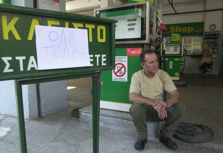 Ηλεία: Στερεύουν οι αντλίες στα βενζινάδικα – Τελειώνει η αμόλυβδη! | Newsit.gr
