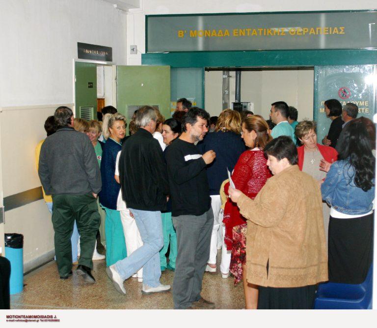 Κόρινθος: Έληξε η κατάληψη στο νοσοκομείο | Newsit.gr