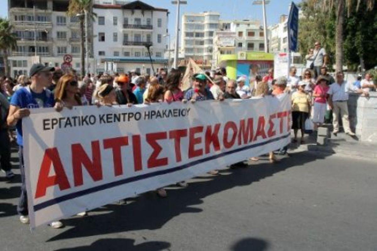 Ηράκλειο: Σε εξέλιξη η μεγαλύτερη συγκέντρωση της τελευταίας 10ετίας! | Newsit.gr