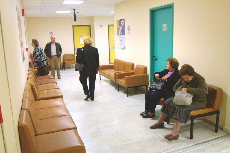 Ποιοί δεν θα πληρώνουν τα 5 ευρώ στα δημόσια νοσοκομεία – Ολη η εγκύκλιος Λοβέρδου | Newsit.gr