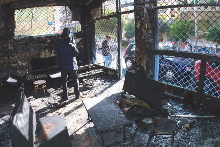 Ζάκυνθος: Έκρηξη ισοπέδωσε ίντερνετ καφέ!   Newsit.gr