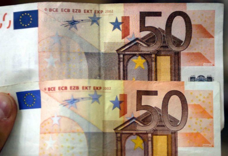 Λαμία: 17χρονος διακινούσε πλαστά χαρτονομίσματα | Newsit.gr