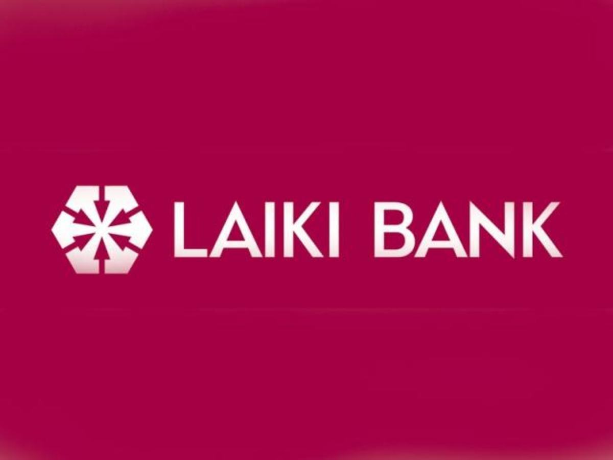 Όμιλος Λαϊκής Τράπεζας: Αποτελέσματα πρώτου τριμήνου 2012 – Καθαρά κέρδη €54,8 εκ. το πρώτο τρίμηνο 2012 | Newsit.gr