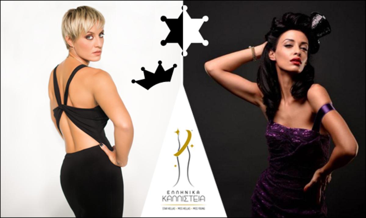 Σήμερα η μεγάλη βραδιά των Καλλιστείων 2012! Όλες οι λεπτομέρειες | Newsit.gr