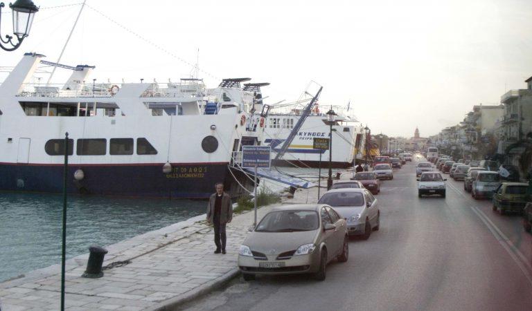 Κλειστή λόγω κακοκαιρίας η ακτοπλοϊκή γραμμή Ζακύνθου-Κυλλήνης   Newsit.gr