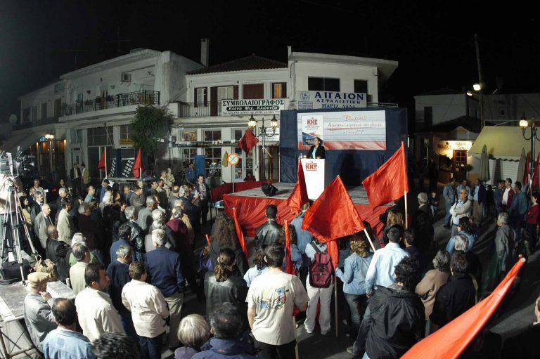 Συνέλαβαν στελέχη του ΚΚΕ για παρακώλυση συγκοινωνιών στη Μυτιλήνη | Newsit.gr