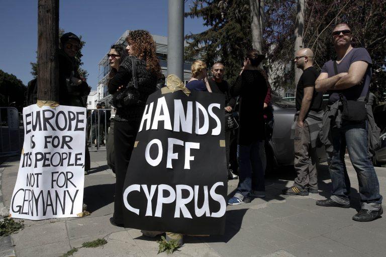 Η Κύπρος λέει όχι στο κούρεμα των καταθέσεων – Θα συνεδριάσει η Βουλή για να επικυρώσει την άρνησή της!   Newsit.gr