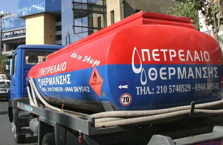 Θεσσαλονίκη: Στα 0,70€ το λίτρο το πετρέλαιο θέρμανσης | Newsit.gr