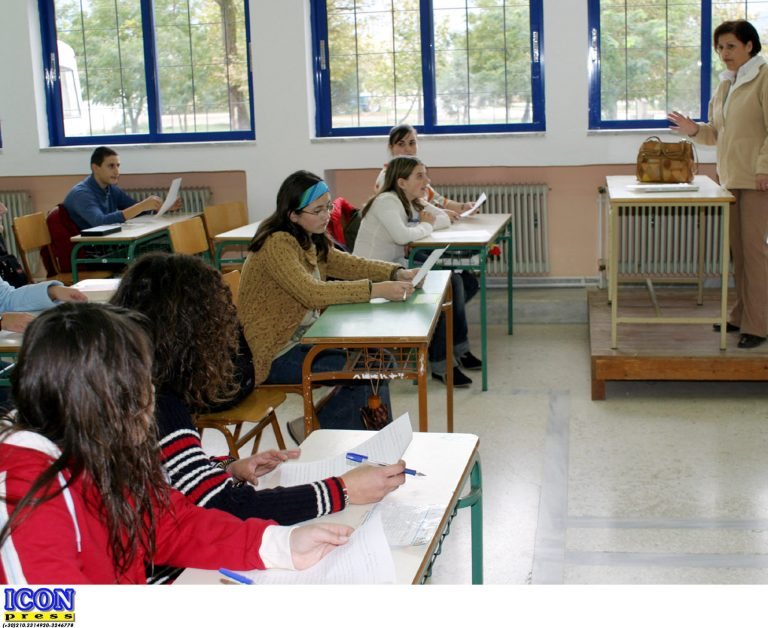 Ζάκυνθος: Έβγαλε όπλο στον καθηγητή την ώρα του μαθήματος! | Newsit.gr