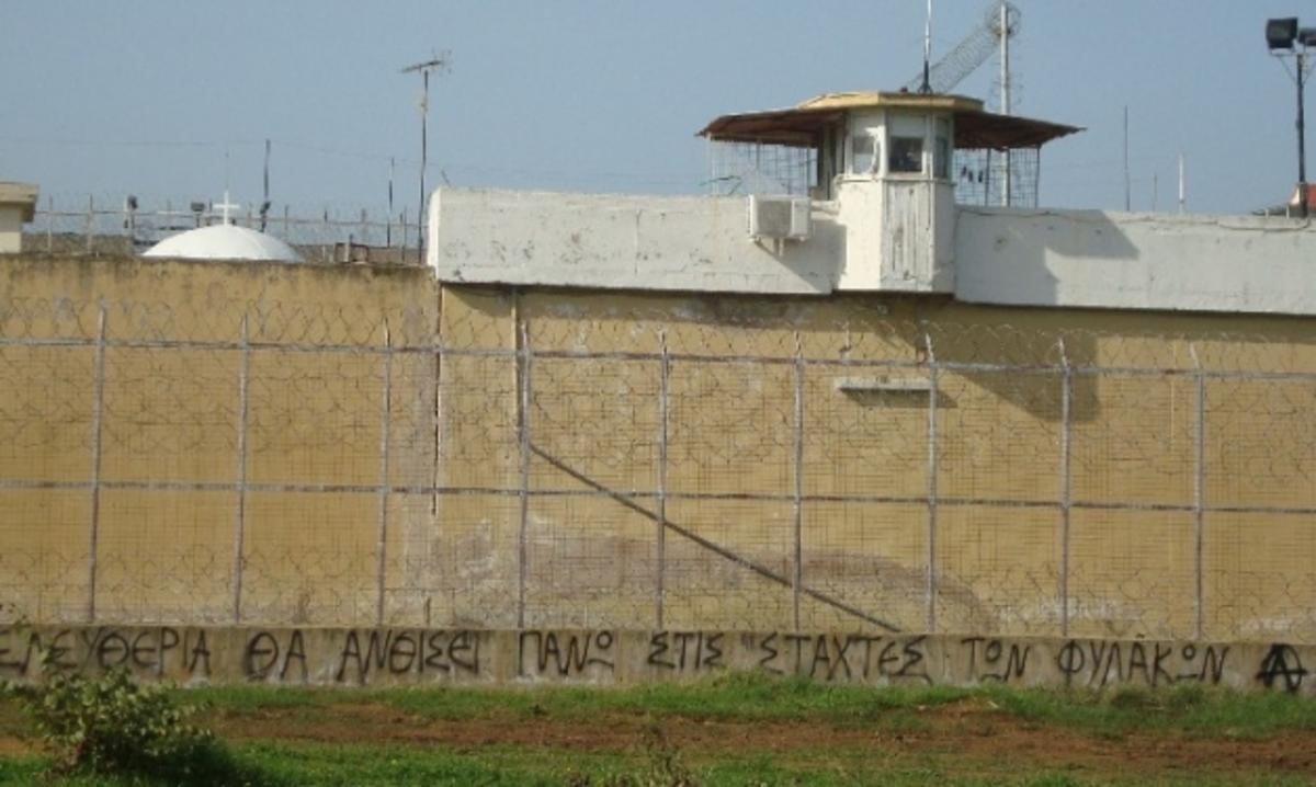 Πάτρα: »Δεν πάει άλλο» – Κλείνουν οι φυλακές του Αγίου Στεφάνου!   Newsit.gr