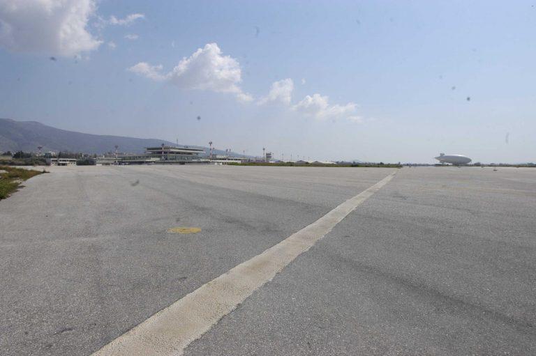Μαγνησία: Εγκαινιάζεται ο αεροσταθμός της Νέας Αγχιάλου | Newsit.gr