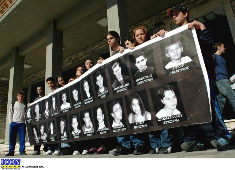 Θεσσαλονίκη: Στο εδώλιο »7» για την τραγωδία στα Τέμπη | Newsit.gr