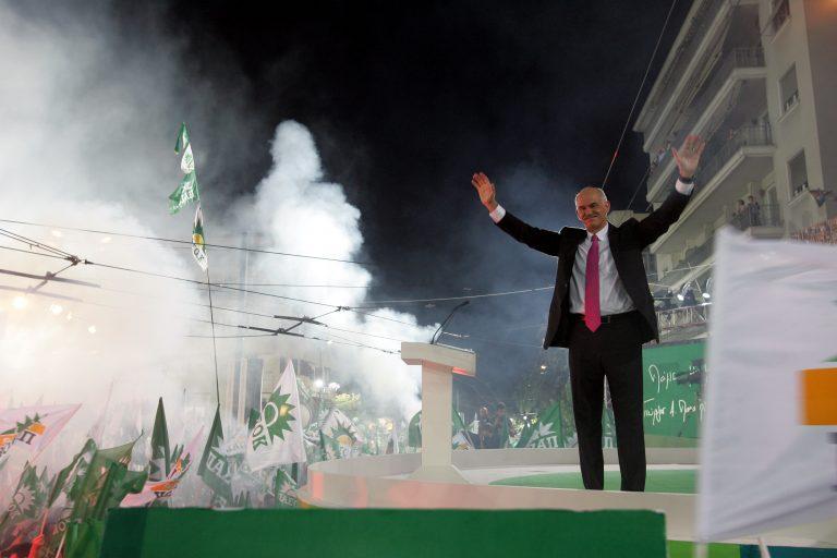 Γ. Παπανδρέου:»Η ώρα της πιο κρίσιμης απόφασης» | Newsit.gr