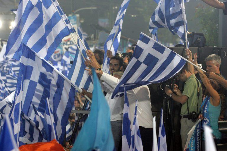 Τίτλοι τέλους | Newsit.gr