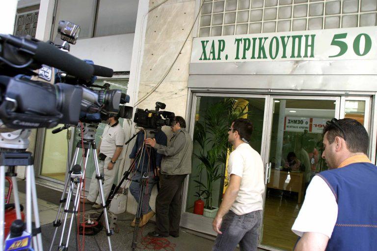 Μετακομίζουν γιατί τα χρέη ζορίζουν! – Επιστρέφει το ΠΑΣΟΚ στην Χαρ.Τρικούπη; | Newsit.gr