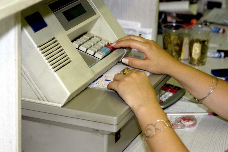 Καβάλα: Ραντεβού με την τύχη – Με 2,5€… τέλος η κρίση! | Newsit.gr