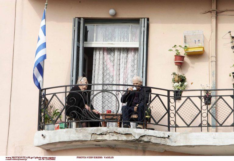 Ηλεία: Αίσιο τέλος στην 24ωρη περιπέτεια ηλικιωμένου   Newsit.gr