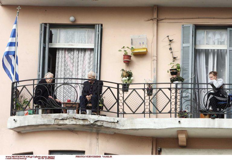 Ηλεία: Οι »εφοριακοί» και οι… απονήρευτοι ηλικιωμένοι! | Newsit.gr