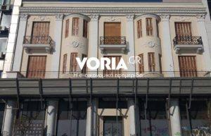 Θεσσαλονίκη: Στο μισό η τιμή πώλησης του ιστορικού κτηρίου που βλέπετε – Το φιλέτο της παραλίας [pic]