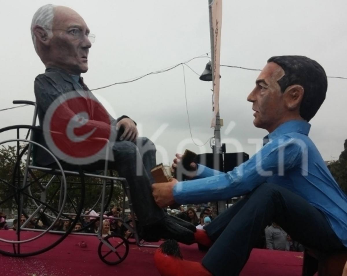 Ρέθυμνο: Λουστράκος του Σόιμπλε ο Αλέξης Τσίπρας – Το άρμα που έκλεψε την παράσταση στο καρναβάλι (Βίντεο)! | Newsit.gr